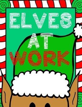 printable elf signs printable elves at work classroom sign christmas in the