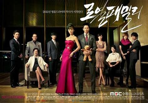 film drama korea terbaik 2011 film drama korea royal family berita informasi terbaru
