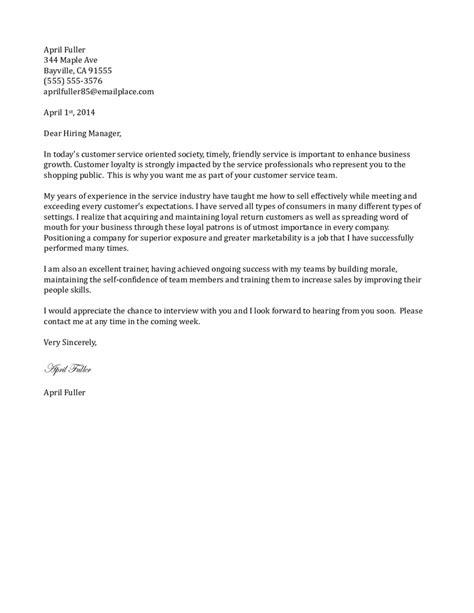 customer service sample cover letter