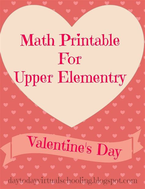 math valentines day cards 49 best images about s day on