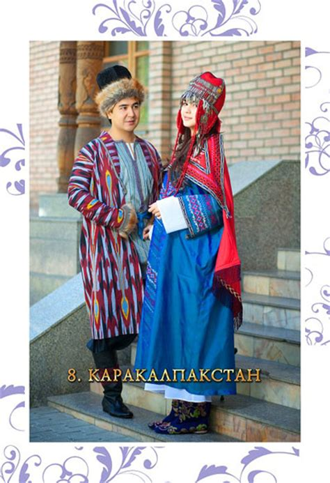 uzbek traditional dress women visituzbekistan travel 187 traditional uzbek clothes and