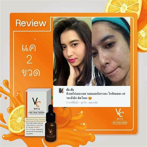 Serum Vit C Bio Spray vc vit c bio serum thailand best selling products shopping worldwide shipping