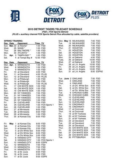 Detroit Tigers Schedule Giveaways - detroit tigers schedule