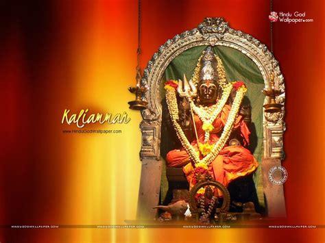 Kali Thakur Picture