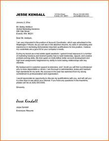 Real Estate Assistant Cover Letter by 6 Cover Letter Real Estate Assistant Budget Template Letter