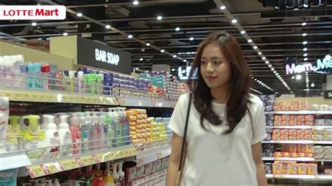Teh Kotak Di Lotte Mart lotte mart lotte grosir menjawab semua kebutuhan anda