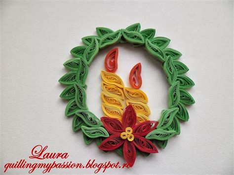 christmas quilling quilling my passion quilled