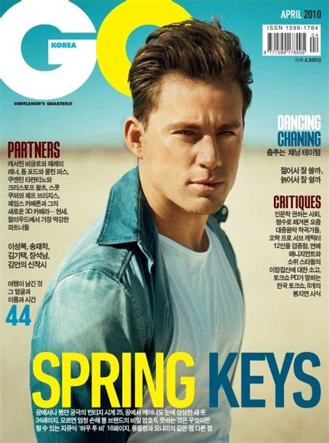 6 Beautiful On 6 April 2010 Magazine Covers by Gq Korea April 2010 Magazine Cover