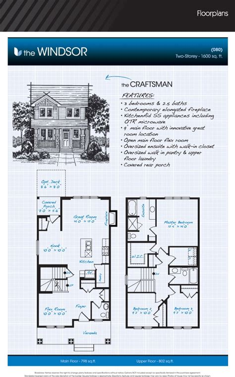 wedding floor plan for elongated room 37 best images about floor plans on bedrooms click and fireplace kitchen