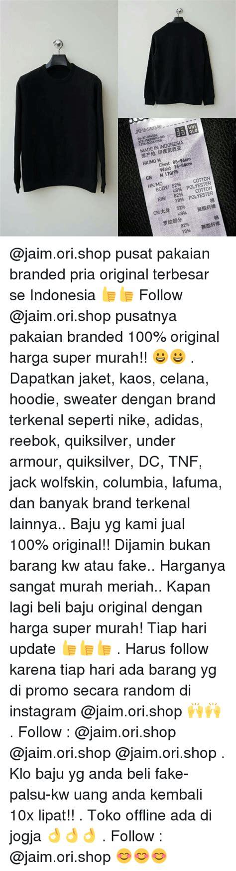 Kaos Logo Batman Kaos Distro Murah baju dc kw murah baju dc kw murah