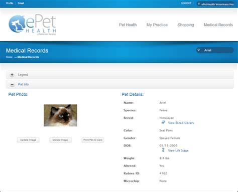 View Records Free Epethealth Features