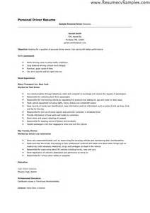 cool and opulent personal banker resume 7 personal banker