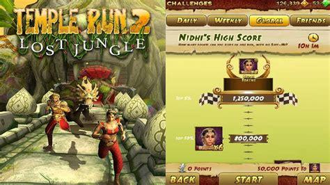 temple run 2 lost jungle v1 36 mod apk free shopping akozo temple run 2 lost jungle nidhi s high score challenge