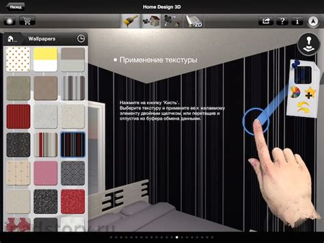 home design 3d alternative ipad home design 3d всё об ipad