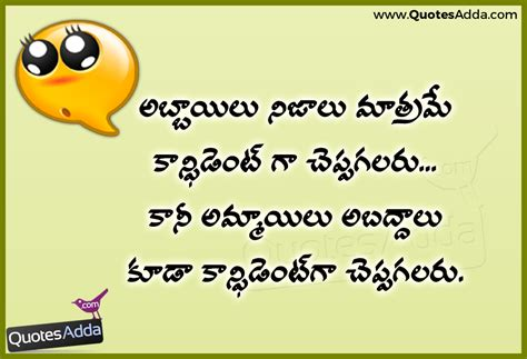 telugu jokes photos hd search results for gud mrng wishes in malayalam