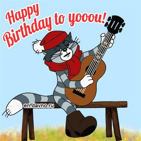 Free Singing Happy Birthday Cards