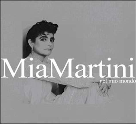 nel mio mondo testo martini nel mio mondo