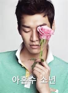 Jual Dvd Plus Nine Boys Korea Drama Korea Upcoming Korean Drama Quot Plus Nine Boys Quot Hancinema The