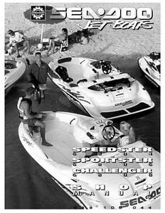 Sea Doo 1996 Shop Repair Manual Speedster Sportster