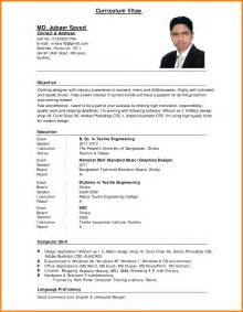 Cv Resume Samples Pdf by 9 Resume Cv Sample Pdf Job Bid Template