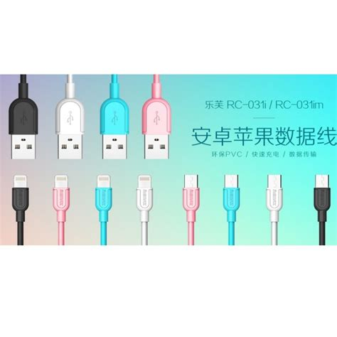Remax Souffle Usb Cable For Smartphone remax souffle micro usb cable for smartphone rc 031im black jakartanotebook