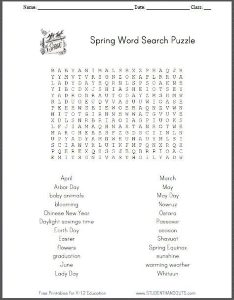 printable word search graduation spring word search puzzle worksheet site has lots of