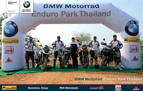 Bmw Motorrad Enduro Park Thailand by Course Bmw Motorrad Enduro Park Thailand คร ง