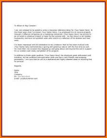 Personal Reference Letter Sle Uk 7 Sles Of Personal Reference Letters Hostess Resume