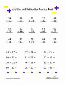 addition and subtraction practice worksheet education com