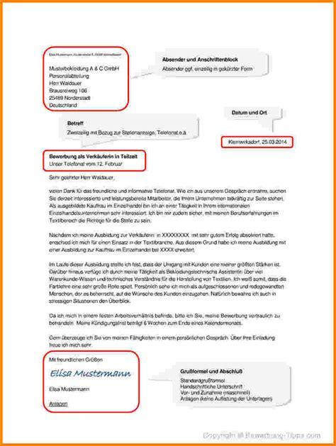 Initiativbewerbung Anschreiben Telefonat 12 Bewerbungsanschreiben Sponsorshipletterr