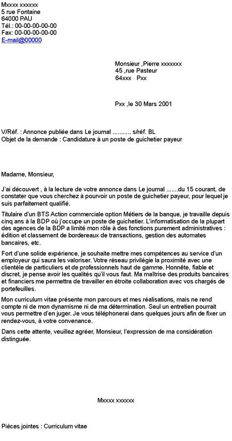 Lettre De Motivation De Guichetier En Banque Candidature 224 Un Poste De Guichetier Payeur