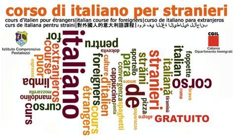 ministero dell interno test italiano corso di italiano per stranieri immigrati presso il ctp di