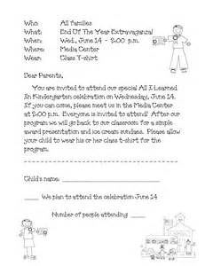 year end function program template end of the year program kindergarten nana