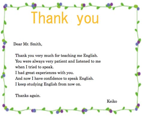 thank you letter to esl how to write a thank you card 幼児英会話もnesイングリッシュスクール