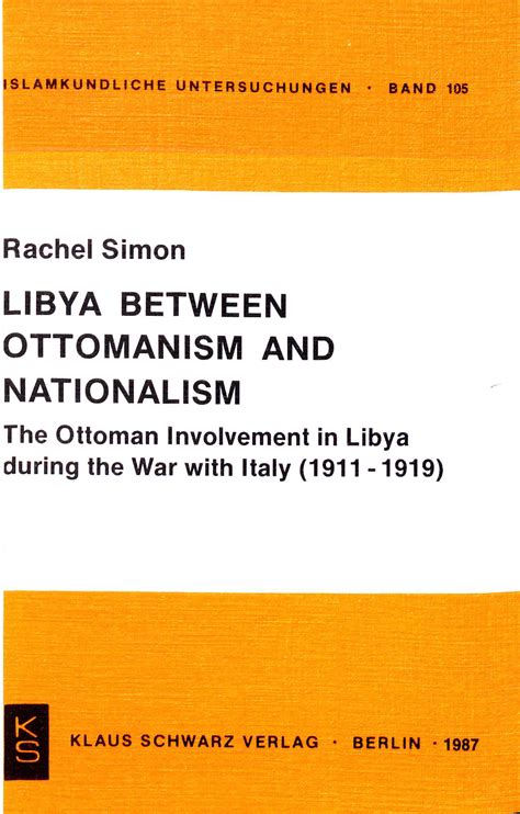 what is ottomanism libya between ottomanism and nationalism ليبيا بين