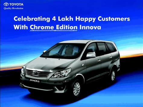 All New Innova Outer Handle Cover Exclusive Chrome Jsl Toyota Innova Chrome Edition Package Drivespark News