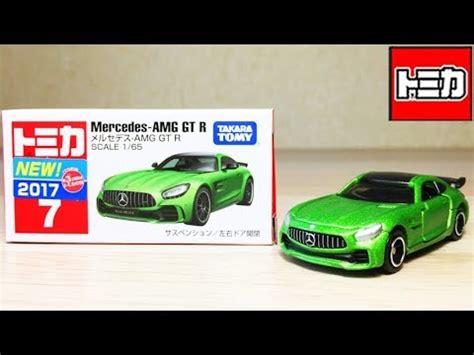 Tomica Mercedes Sls Amg tomica 2017 8 new model mercedes amg gt r