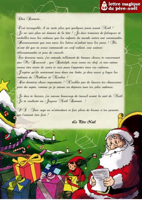 Exemple De Lettre Venant Du Pere Noel Modele Lettre Ecrite Au Pere Noel Document