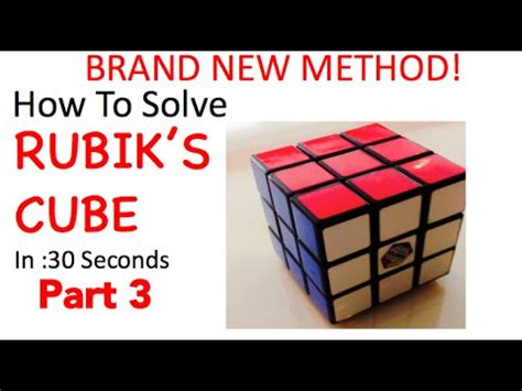 tutorial rubik 3x3 part 3 how to solve rubik s cube in 30 seconds brand new method