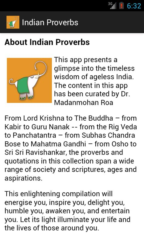 hindu vedas in hindi android apps on google play indian proverbs and quotes android apps on google play