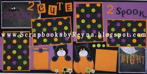 Bath And Shower Kit scrapbooks by reyna twin baby girls 12x12 album
