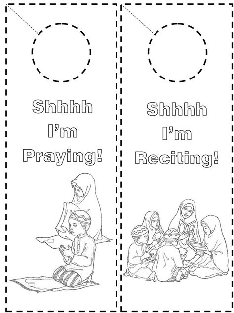 islamic new year coloring pages 570 best islam images on pinterest babies rooms in