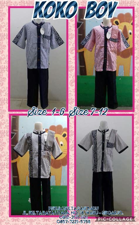 Baju Koko Setelan Anak No 10 12 kulakan baju koko boy anak laki laki murah 57ribu