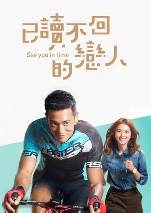 dramacool our times see you in time episode 10 full hd kissasian
