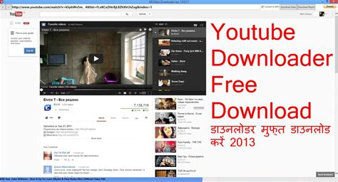 download youtube update youtube downloader free download youtube downloader free