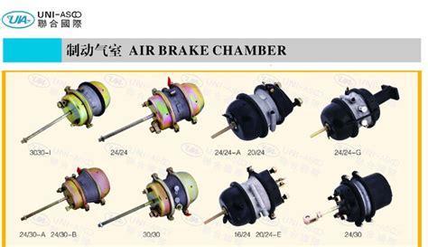 air brake chamber diagram brake chamber sizes best brake 2018