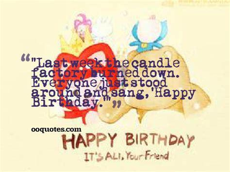 Happy 19th Birthday Quotes Happy 19th Birthday Quotes Quotesgram