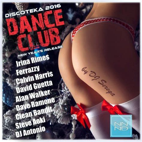 Cd Dnce Dnce 2016 By Club discoteka 2016 club new year s release cd2 mp3