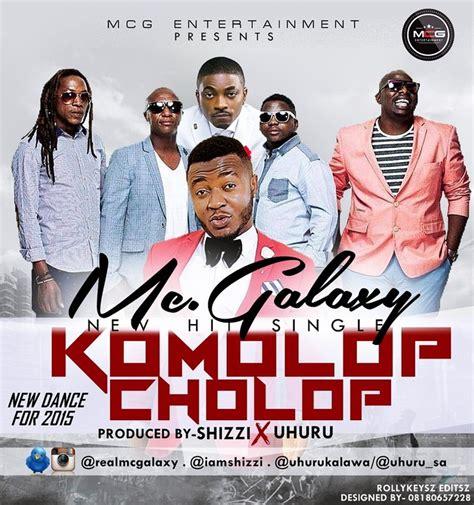 evergreen nigerian songs musicradio 5 nigeria top 5 nigerian songs with senseless lyrics music radio
