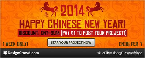 designcrowd discount code happy chinese new year 1 design sale to celebrate the